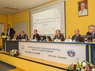 В Краснодаре состоялась Европейская школа торакальной хирургии